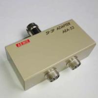 AEA-53-300x300