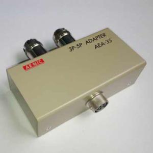 AEA-35